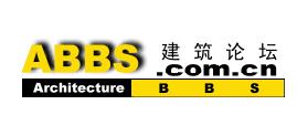 abbs中国建筑论坛