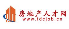 中国房地产人才网