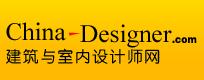 中国建筑与设计师网