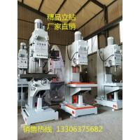 厂价直销 高性能 高品质立式钻床Z5140 Z5150 Z5180型 整机及配件