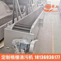 隔渣机 隔渣机 ShunGong牌不锈钢机械格栅隔渣机 捞毛机