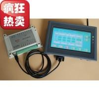 表格设置无需编程8路16点配套7寸触摸屏气缸步进伺服电机控制器
