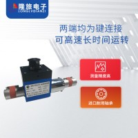 动态微扭矩传感器水泵电动机扭力测量旋转力矩计 风机扭力测量