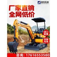 小型挖掘机家用挖土微型1吨2吨多功能迷你农用勾机果园小挖机微挖