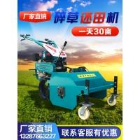 小型秸秆碎草机还田机手扶前置多功能果园割草除草机柴油机灭茬机