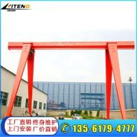 厂家按需定做MH电动葫芦单梁门式起重机箱型独梁门吊单梁龙门吊