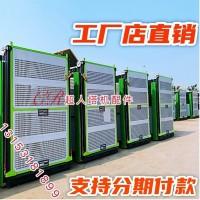 施工电梯 零高度 sc200 人货梯 大汉版 中联版 特威版 标准节变频